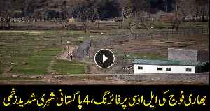 Four civilians critically injured in India's cross-LoC firing [Video]