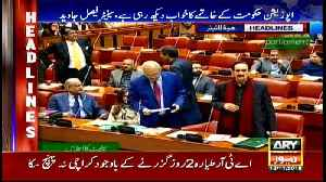 Headlines | ARYNews | 2000 | 12 November 2018 [Video]