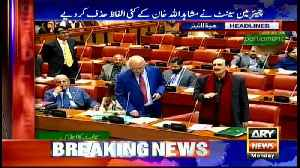 Headlines | ARYNews | 2200 | 12 November 2018 [Video]