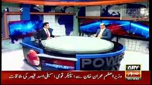 Money laundering destroyed economy of our country: Shehzad Akbar [Video]