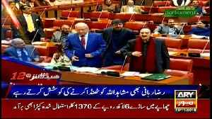Headlines | ARYNews | 0000 | 13 November 2018 [Video]