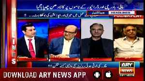 Headlines ARYNews 1000 13th November 2018 [Video]