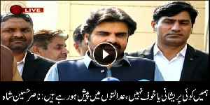 Provincial Minister Syed Nasir Hussain Shah addresses media [Video]
