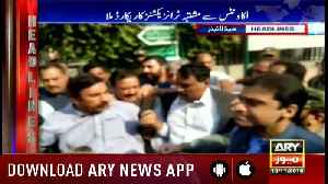 Headlines ARYNews 1400 13th November 2018 [Video]