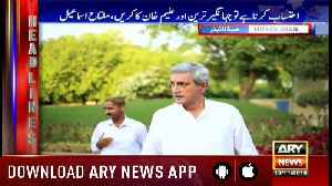 Headlines ARYNews 1600 13th November 2018 [Video]