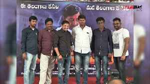 Udyama Simham Movie First Poster Launch [Video]