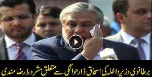 Ishaq Dar can be extradited from UK if he's convicted by Pakistani courts [Video]