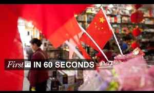 China GDP up 6.7%, BP shareholders show anger - FirstFT [Video]