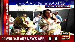 Headlines ARYNews 1100 15th November 2018 [Video]
