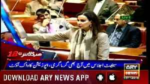 Headlines ARYNews 1200 15th November 2018 [Video]