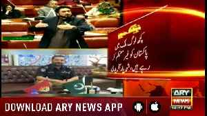 Bulletins ARYNews 1200 15th November 2018 [Video]
