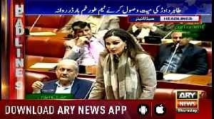 Headlines ARYNews 1400 15th November 2018 [Video]