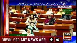Headlines ARYNews 1600 15th November 2018 [Video]