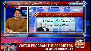 The Reporters | Sabir Shakir | ARYNews | 15 November 2018 [Video]