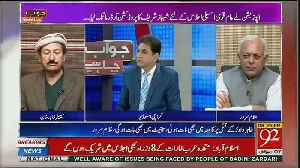 Imran Khan Is Not Selected He,s Trapped Prime Minister,, Nabeel Gabool [Video]