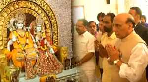 Chattisgarh : Rajnath Singh visits Ram Mandir In Raipur | Oneindia News [Video]