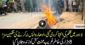 Man allegedly burns labor to death over 60$ debt in Lahore [Video]