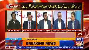 Analysis With Asif – 16th November 2018 [Video]
