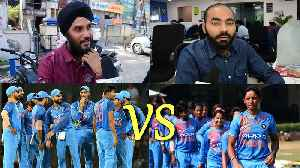 Virat Kohli VS Harmanpreet Kaur: Is BCCI biased against Women Team, Public Opinion| वनइंडि&# [Video]