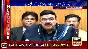 Headlines | ARYNews | 2200 | 17 November 2018 [Video]