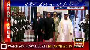 Headlines | ARYNews | 2300 | 17 November 2018 [Video]