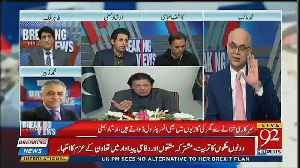 Maryam Nawaz Sadme Ka shikar hai,, Psychologically Under Pressure Hai,, Tahir Malik And Kashif Abbasi [Video]