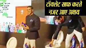 News video: Akshay Kumar Cleans Toilet to promote World Toilet Day; Watch Video | FilmiBeat