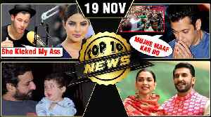 Deepika Griha Pravesh, Priyanka Beats Nick, Ranbir Alia Quality Time & More | Top 10 News [Video]