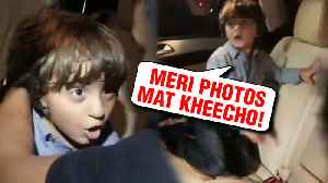 News video: Shah Rukh Khan's Son AbRam Khan Screams At The Media For Clicking His Pictures