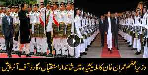 PM Imran Khan gets official welcome in Putrajaya [Video]