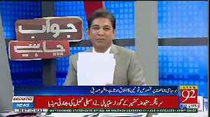 Dr Danish Special Request To Chief Justic Of Pakistan , [Video]