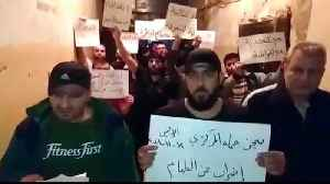 Syrian prisoners on hunger strike to protest death sentence [Video]