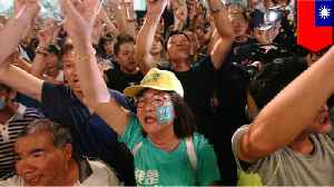 Taiwan gets ready for 2018 midterm elections [Video]