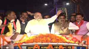 MP Election 2018: BJP President Amit Shah conducts roadshow in MP's Katni   OneIndia News [Video]