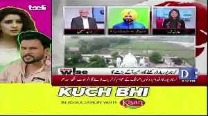 Navjot Singh Sidhu Response On Pak India Cricket Series.. [Video]