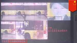 China facial recognition nabs jaywalker, too bad it was a bus [Video]