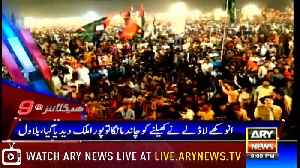 Headlines | ARYNews | 2100 | 30 November 2018 [Video]