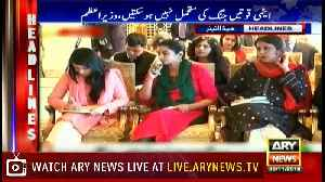Headlines | ARYNews | 2200 | 30 November 2018 [Video]