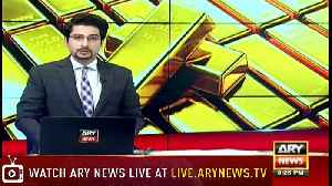 NEWS@9 |  ARYNews | 30 November 2018 [Video]