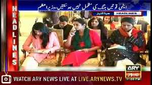Headlines | ARYNews | 2300 | 30 November 2018 [Video]