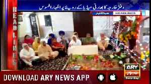 Headlines ARYNews 1600 1st December 2018 [Video]