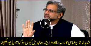 WATCH: Why ex-PM Shahid Khaqan Abbasi's tenor became strident [Video]