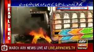 Headlines | ARYNews | 2200 | 1 December 2018 [Video]