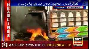 Headlines | ARYNews | 2300 | 1 December 2018 [Video]