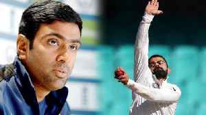 India VS Australia XI: R Ashwin reveals why Virat Kohli came on Bowling | वनइंडिय&#x93 [Video]