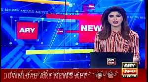 Bulletins ARYNews 1200 3rd December 2018 [Video]