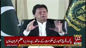 What Is The Solution Of Kashmir In Your Mind As PM OF Pakistan.. [Video]