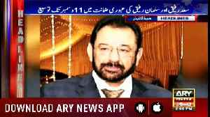 Headlines ARYNews 1400 5th December 2018 [Video]