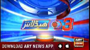 Headlines ARYNews 1500 5th December 2018 [Video]