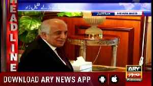 Headlines ARYNews 1600 5th December 2018 [Video]